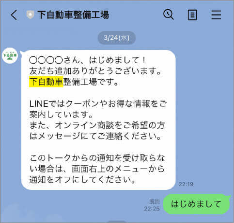 online-f02