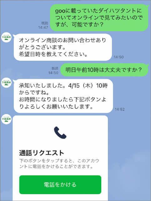 online-f03