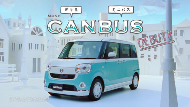 canbus01